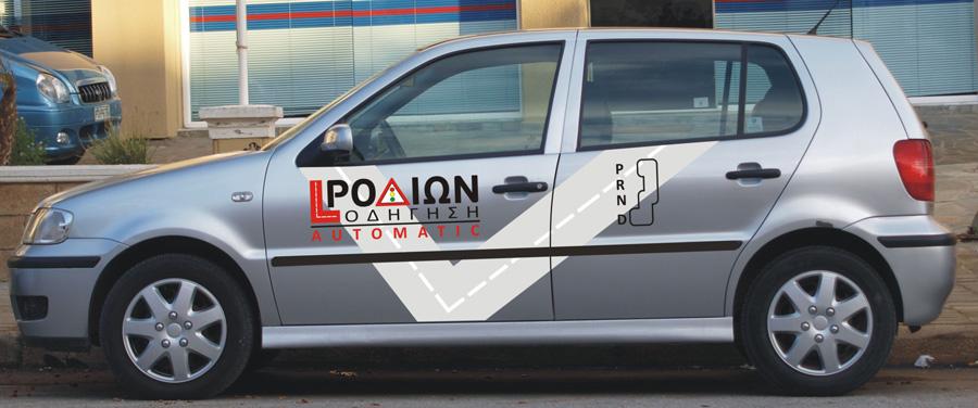 polo-automatic-vehicle